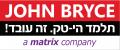 מכללת ג'ון ברייס הדרכה